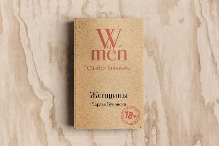 список всех матов русских