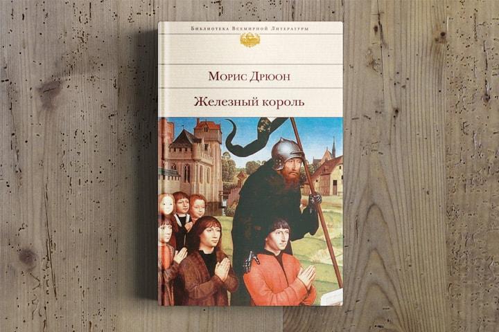ip-book_1-min.jpg