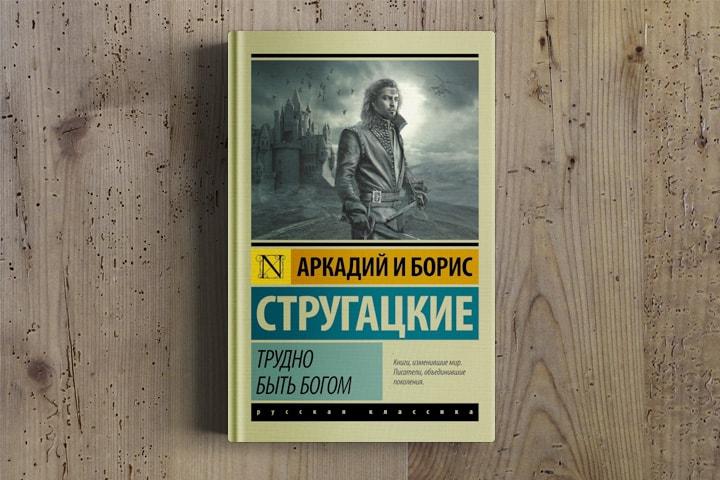ip-book_5-min.jpg