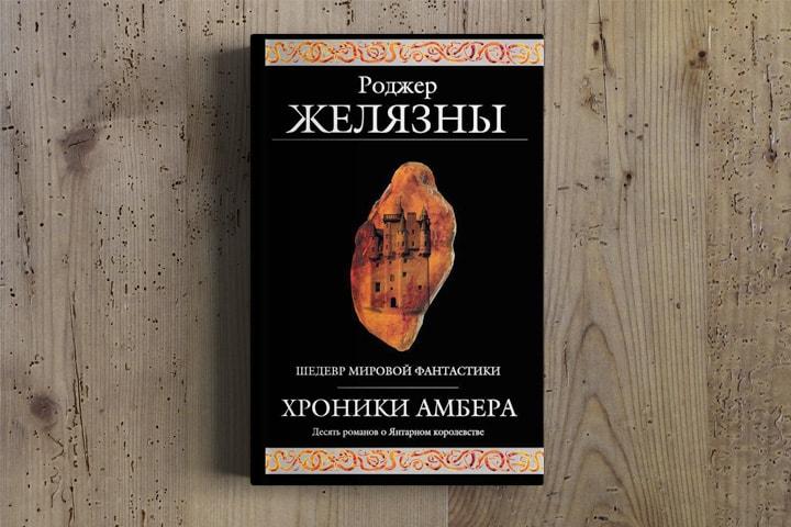 ip-book_6-min.jpg