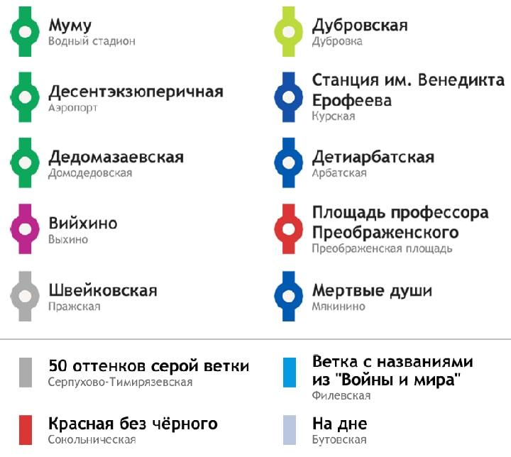 lit-metro-map-2016.jpg