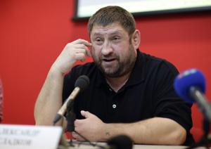 Сладков Александр Валерьевич