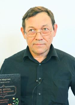 Абдуллаев Марат Равильевич