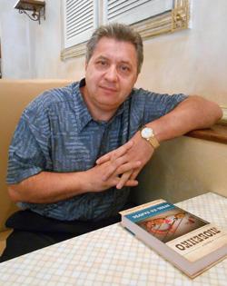 Любенко Иван Иванович