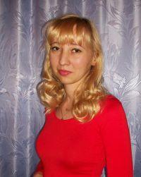 Малинина Маргарита