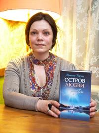 Черных Наталья Борисовна