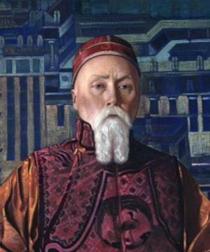 Рерих Николай Константинович