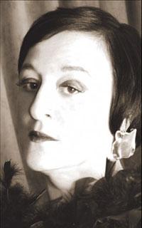 Палей Марина
