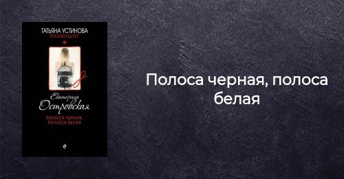 Издательство «ЭКСМО»