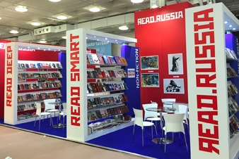 Книжная ярмарка The London Book Fair – 2017