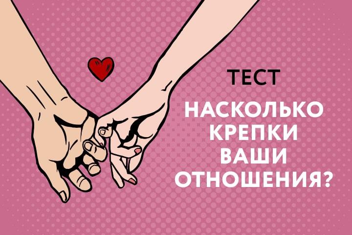 для девушки работа важнее отношений