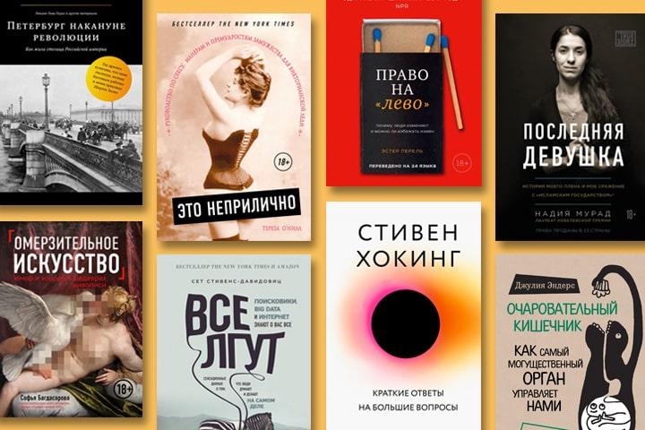 Книги о фотографии лучшие анастасия макарова фото