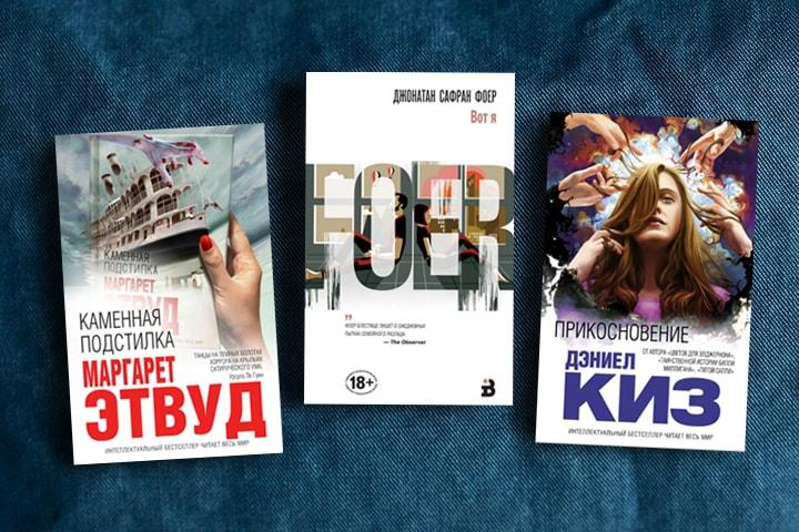 книги о фотографии лучшие