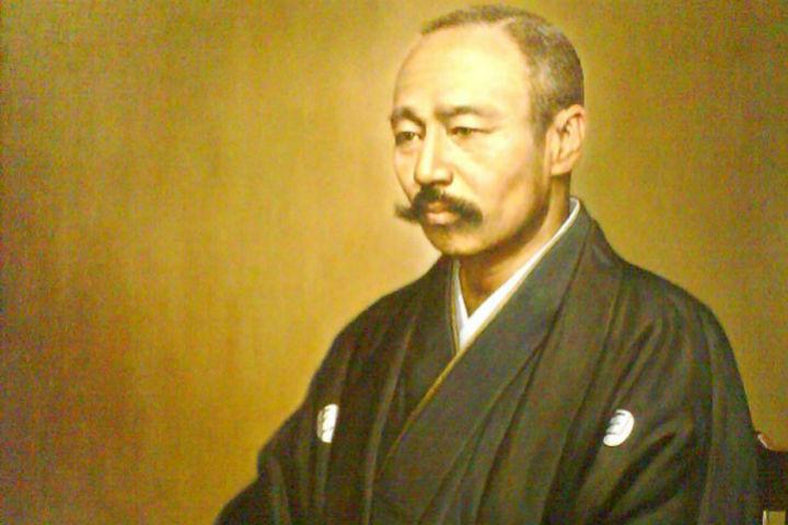 Examples List on Yukio Mishima