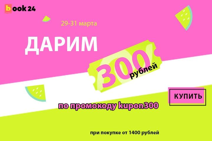 Р скидки https abo centrinvest ru