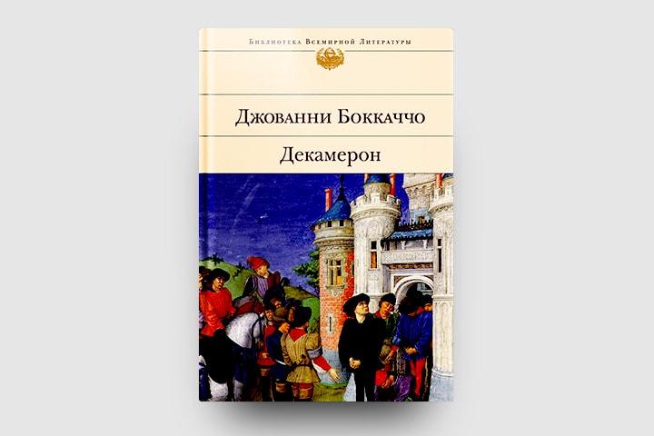 klassika-erotiki-evropeyskih-rezhisserov-na-russkom-razdevaetsya