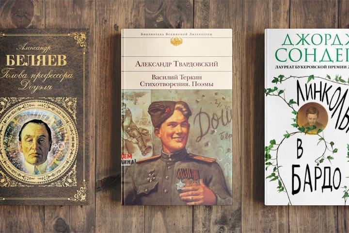 5 книг о жизни после смерти
