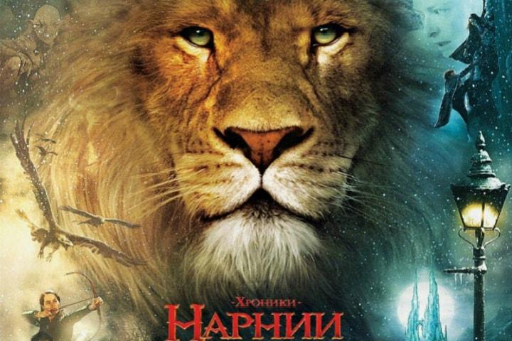 Хроники нарнии лев колдунья и волшебный шкаф