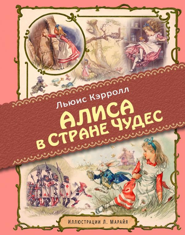 Бармалей. Чуковский. Книги детям. Обсуждение на liveinternet.