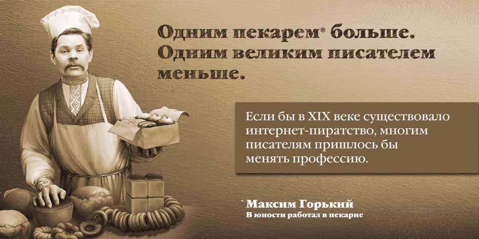 PESHKOV_6x3.jpg
