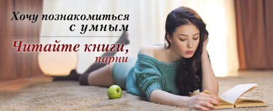 550-225_green_Eksmo.jpg